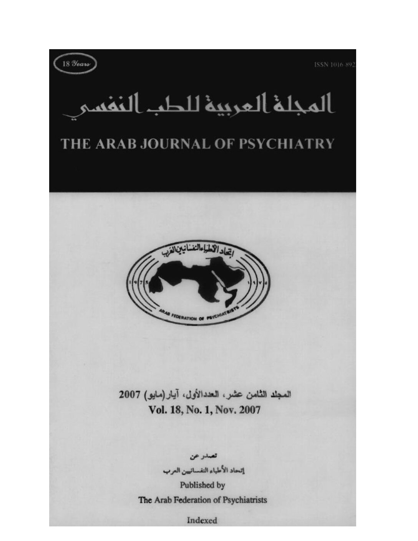 The Arab Journal of Psychiatry (2007) Vol, 18, No.1
